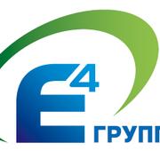 ОАО «Группа Е4»